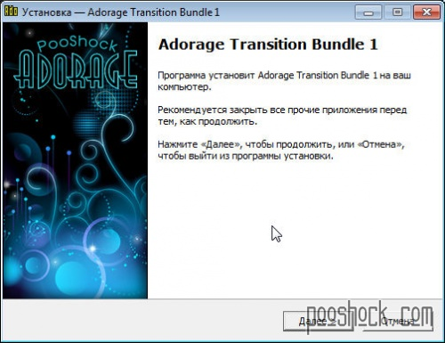 Adorage Transition Bundle 1